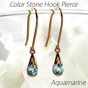 アクアマリン フックピアス 3月 誕生石 一粒 ドロップ 揺れる 18金|luire-jewelry