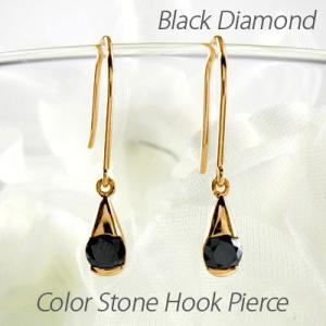 ブラックダイヤモンド フックピアス ゴールド 18k 4月 誕生石 一粒 ドロップ 18金|luire-jewelry