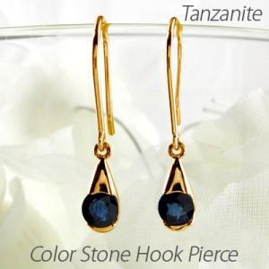 タンザナイト フックピアス 12月 誕生石 一粒 ドロップ 揺れる 18金|luire-jewelry