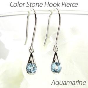 アクアマリン フックピアス プラチナ 900 3月 誕生石 アクアマリン 一粒 ドロップ 揺れる|luire-jewelry