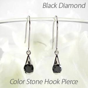 ブラックダイヤモンド フックピアス プラチナ 900 4月 誕生石 一粒 ドロップ 揺れる|luire-jewelry