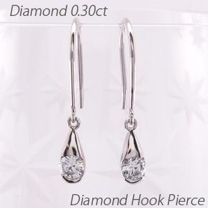 ダイヤモンド フックピアス ゴールド 10k 4月 誕生石 一粒 ドロップ 揺れる 10金 luire-jewelry