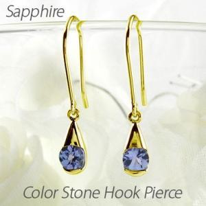 サファイア フックピアス 9月 誕生石 一粒 ドロップ 揺れる 18金|luire-jewelry
