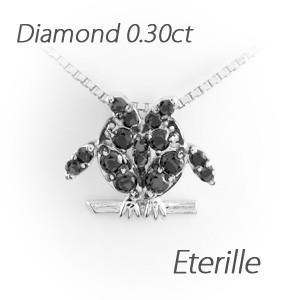 ブラックダイヤモンド ネックレス ゴールド 18k ペンダント フクロウ 梟 アニマル 18金|luire-jewelry