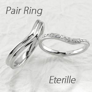 ペアリング プラチナ 900 ダイヤモンド 指輪 結婚指輪 マリッジリング V字 Vライン luire-jewelry