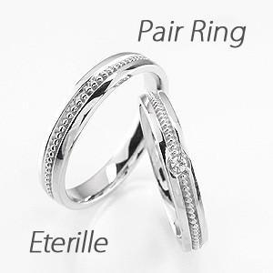 ペアリング ゴールド 18k ダイヤモンド 指輪 結婚指輪 マリッジリング アンティーク ミル K18 luire-jewelry