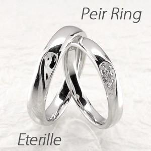 ペアリング プラチナ 900 ダイヤモンド 指輪 マリッジリング 結婚指輪 ハート luire-jewelry