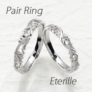 ペアリング プラチナ 900 ダイヤモンド 指輪 マリッジリング 結婚指輪 透かし アラベスク luire-jewelry
