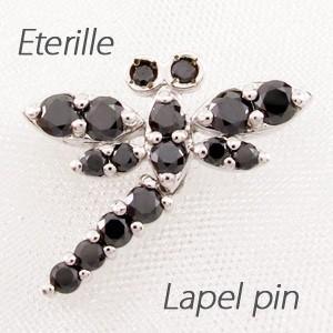 ラペルピン メンズ タイピン タイホルダー ブラックダイヤモンド トンボ プラチナ 900|luire-jewelry