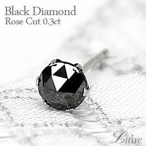ピアス片耳ピアス ローズカット ブラックダイヤモンド 0.30ct ダイヤピアス 一粒石 スタッドピアス プレゼント 誕生日 プラチナ900|luire-jewelry