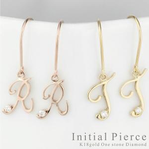 ピアス レディース イニシャル フックピアス ダイヤモンド K18ゴールド ピアス luire-jewelry