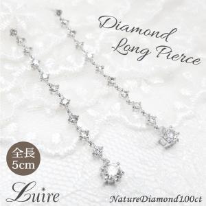 ピアス プラチナ900 ロングピアス ダイヤモンド1.00ct 豪華 揺れる ピアス PT900|luire-jewelry