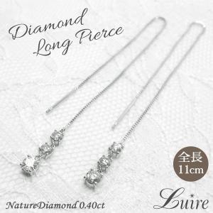 ピアス レディース 揺れるプラチナ900 ロングピアス ダイヤモンド アメリカンピアス 揺れる PT900|luire-jewelry