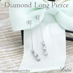 ピアス 18K  ロングピアス  揺れる ダイヤピアス ダイヤモンド 0.70ct  記念日のプレゼント k18ゴールド luire-jewelry