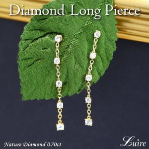 ピアス レディース 揺れるロングピアス 18金 揺れる ダイヤピアス ダイヤモンド 0.70ct   k18ゴールド 結婚10周年プレゼント luire-jewelry