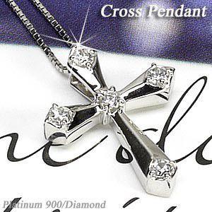 ネックレス レディース メンズ クロス ペンダント ダイヤ Pt900プラチナ 天然ダイヤモンド 十字架  ネックレス|luire-jewelry