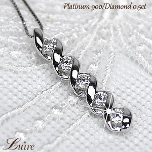 ネックレス ダイヤモンドペンダント 0.50ct Pt900プラチナ 天然ダイヤモンド ネックレス|luire-jewelry