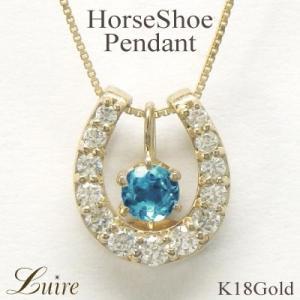 ネックレス 馬蹄 ペンダント ブルートパーズ 天然ダイヤモンド k18ゴールド ホースシュー ネックレス|luire-jewelry