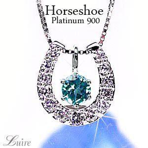 ネックレス 馬蹄 ペンダント ブルートパーズ 天然ダイヤモンド PT900 プラチナ ホースシュー ネックレス|luire-jewelry