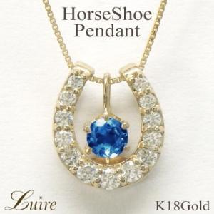 ネックレス 馬蹄 ペンダント サファイア 天然ダイヤモンド k18ゴールド ホースシュー ネックレス|luire-jewelry