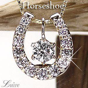 ネックレス 馬蹄ペンダント ダイヤ k18イエローゴールド 天然ダイヤモンド ホースシュー  ネックレス|luire-jewelry