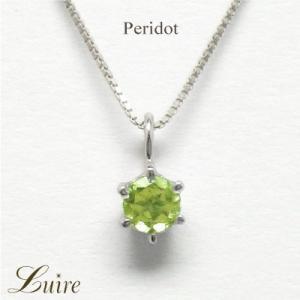 ネックレス 8月誕生石 ペリドット ペンダント K18 WG YG PG 一粒石 ネックレス|luire-jewelry