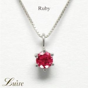 ネックレス 7月誕生石 ルビーペンダント K18 WG YG PG 一粒石 ネックレス|luire-jewelry