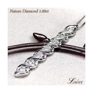 ネックレス ダイヤモンド ペンダント 1.00ct K18ホワイトゴールド 天然ダイヤモンド ネックレス|luire-jewelry