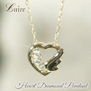 ネックレス k18ゴールド ハート プチ ネックレス k18 天然ダイヤモンド  ペンダント 誕生日 プレゼント luire-jewelry
