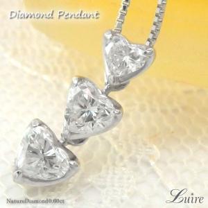 ネックレス k18 18金 ハート スリーストーン  ネックレス ダイヤモンド ネックレス luire-jewelry