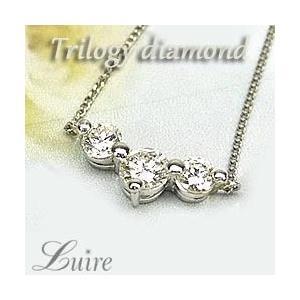 ネックレス ペンダント k18ホワイトゴールド 天然ダイヤモンド トリロジーネックレス luire-jewelry