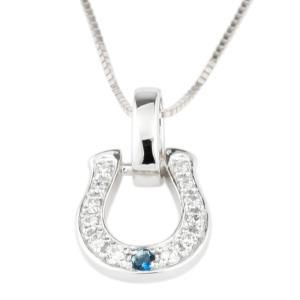 ネックレス レディース 馬蹄ブルートパーズ 11月誕生石 プラチナ ダイヤモンド PT900  ホースシュー ラッキーモチーフ お守り 人気|luire-jewelry