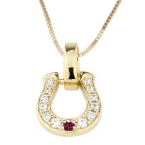 ペンダント ルビー 7月誕生石 ペンダントトップ  18金 ネックレス ダイヤモンド 馬蹄  ホースシュー ラッキーモチーフ お守り 人気 k18 18金 ゴールド|luire-jewelry