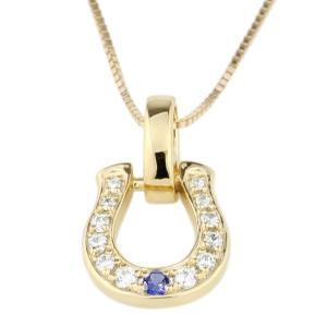 タンザナイト 12月誕生石 ペンダントトップ 18金 ネックレス ダイヤモンド 馬蹄ペンダント  ホースシュー ラッキーモチーフ お守り 人気 k18 ゴールド|luire-jewelry