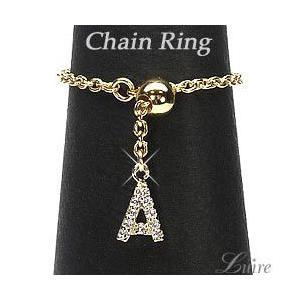 指輪 レディース 18金 イニシャルリング チェーンリング 天然ダイヤモンドリング 重ね付け K18ゴールド チェーン 指輪|luire-jewelry