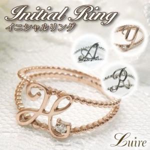 リング イニシャルリング 12文字 一粒石 ダイヤリング k10ゴールド 指輪 誕生日 プレゼント