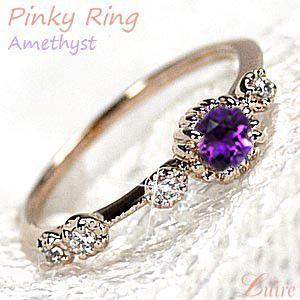 アメジスト ピンキーリング  ダイヤモンド パワーストーン K10ピンクゴールド 10金 luire-jewelry