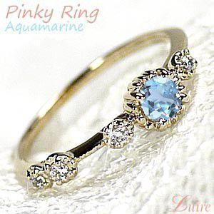 アクアマリン ピンキーリング  リング レディース ダイヤリング ファランジリング K18イエローゴールド 18金 luire-jewelry