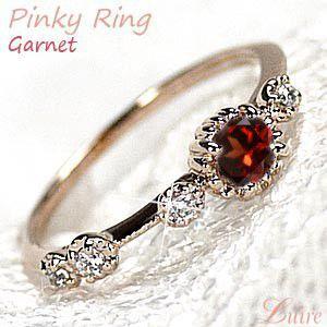 リング ガーネット ピンキーリング  ダイヤモンド パワーストーン K10ピンクゴールド 10金 luire-jewelry