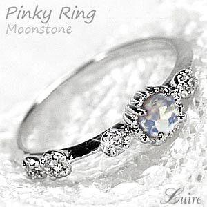 プラチナ900 ブルームーンストーン ピンキーリング  ダイヤモンド パワーストーン PT900 プラチナ  指輪 luire-jewelry