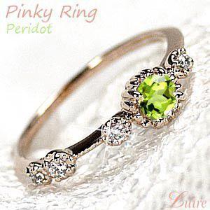 リング ペリドット ピンキーリング  ダイヤモンド パワーストーン K18ピンクゴールド 18金  指輪 luire-jewelry