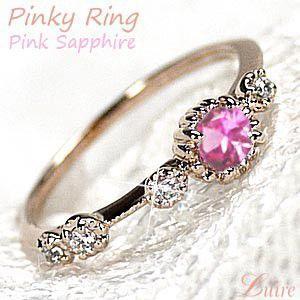 ピンクサファイア ピンキーリング  ダイヤモンド パワーストーン K18ピンクゴールド 18金 luire-jewelry
