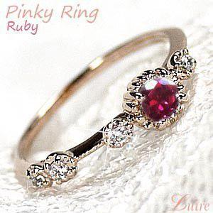 ルビー  ピンキーリング  ダイヤモンド パワーストーン K18ピンクゴールド 18金  指輪 luire-jewelry