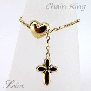 リング チェーンリング ハート クロス  k18ゴールド 18金 重ね付け 指輪|luire-jewelry