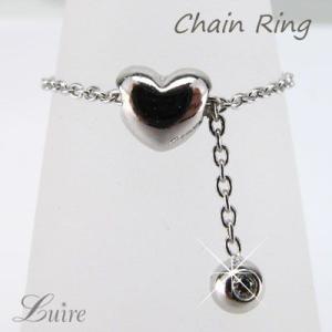 リング チェーンリング ハート 天然ダイヤモンド  k18ゴールド 18金 重ね付け 指輪|luire-jewelry