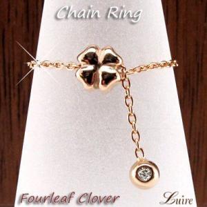 リング チェーンリング クローバー 天然ダイヤモンド  k18ゴールド 18金 重ね付け 指輪|luire-jewelry