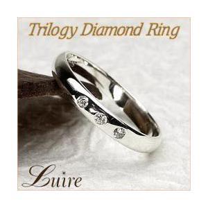 リング ダイヤ マリッジリング スリーストーン 天然ダイヤモンド Pt900プラチナ 結婚指輪|luire-jewelry