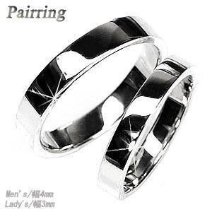 ペアリング 結婚指輪 k18ホワイトゴールド 18金 平打ち マリッジリング|luire-jewelry