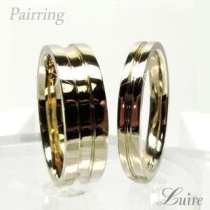 リング ペアリング 結婚指輪 k18イエローゴールド 18金 マリッジリング|luire-jewelry