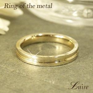 指輪 レディース 18金 地金リング シンプル 結婚指輪 マリッジリング K18イエローゴールド 18金 指輪|luire-jewelry